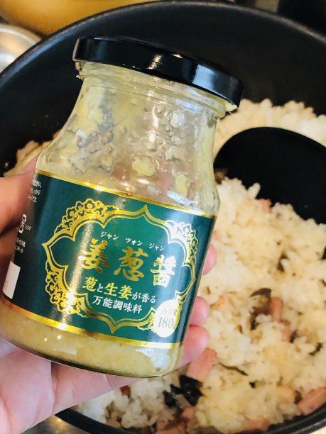 全体に混ざったら、姜葱醤を入れて混ぜ合わせます。